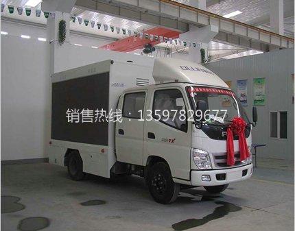 福田双排广告宣传车