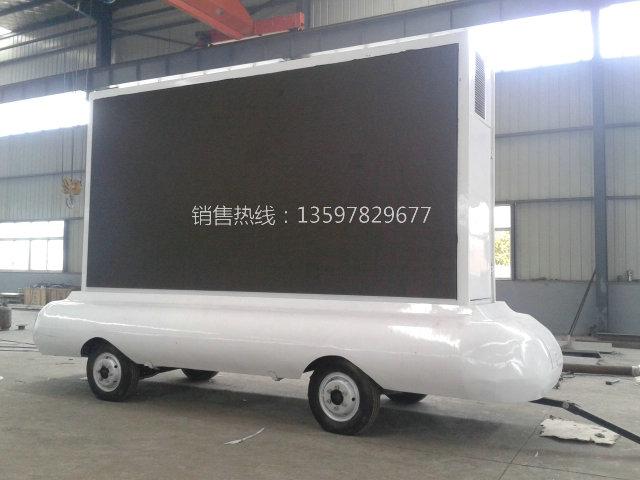 非动力LED广告车(双面彩屏)