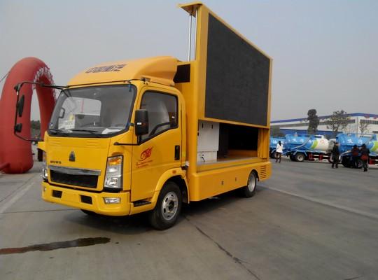 重汽豪沃LED广告车(国五)